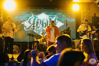«Октоберфест-2018»: выбор Короля и Королевы. Закрытие фестиваля, 6 октября 2018 - Ресторан «Максимилианс» Челябинск - 31
