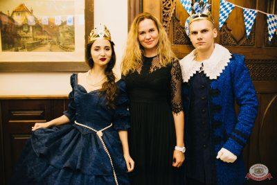 «Октоберфест-2018»: выбор Короля и Королевы. Закрытие фестиваля, 6 октября 2018 - Ресторан «Максимилианс» Челябинск - 32