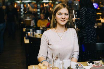 «Октоберфест-2018»: выбор Короля и Королевы. Закрытие фестиваля, 6 октября 2018 - Ресторан «Максимилианс» Челябинск - 34
