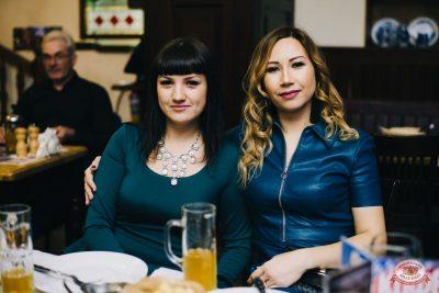 «Октоберфест-2018»: выбор Короля и Королевы. Закрытие фестиваля, 6 октября 2018 - Ресторан «Максимилианс» Челябинск - 37