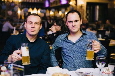 «Октоберфест-2018»: выбор Короля и Королевы. Закрытие фестиваля, 6 октября 2018 - Ресторан «Максимилианс» Челябинск - 39