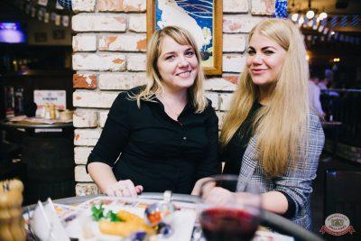 «Октоберфест-2018»: выбор Короля и Королевы. Закрытие фестиваля, 6 октября 2018 - Ресторан «Максимилианс» Челябинск - 43