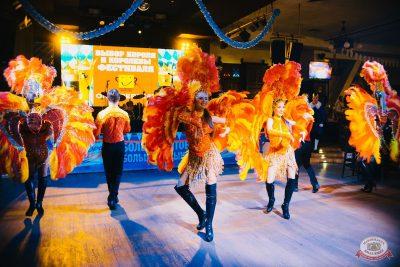 «Октоберфест-2018»: выбор Короля и Королевы. Закрытие фестиваля, 6 октября 2018 - Ресторан «Максимилианс» Челябинск - 5
