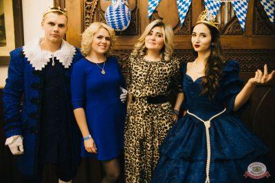 «Октоберфест-2018»: выбор Короля и Королевы. Закрытие фестиваля, 6 октября 2018 - Ресторан «Максимилианс» Челябинск - 54