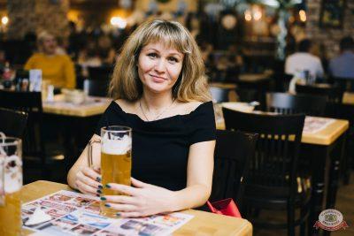 «Октоберфест-2018»: выбор Короля и Королевы. Закрытие фестиваля, 6 октября 2018 - Ресторан «Максимилианс» Челябинск - 59
