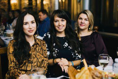 «Октоберфест-2018»: выбор Короля и Королевы. Закрытие фестиваля, 6 октября 2018 - Ресторан «Максимилианс» Челябинск - 61
