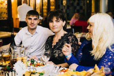 «Октоберфест-2018»: выбор Короля и Королевы. Закрытие фестиваля, 6 октября 2018 - Ресторан «Максимилианс» Челябинск - 62