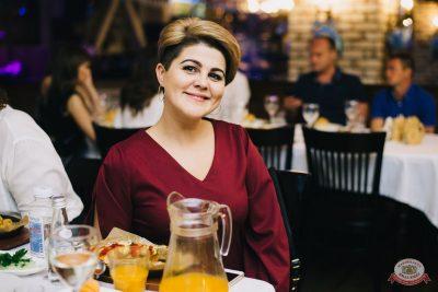 «Октоберфест-2018»: выбор Короля и Королевы. Закрытие фестиваля, 6 октября 2018 - Ресторан «Максимилианс» Челябинск - 64