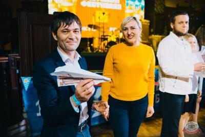 «Октоберфест-2018»: выбор Короля и Королевы. Закрытие фестиваля, 6 октября 2018 - Ресторан «Максимилианс» Челябинск - 7