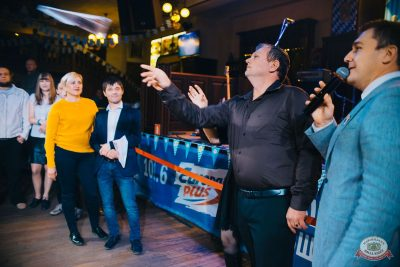 «Октоберфест-2018»: выбор Короля и Королевы. Закрытие фестиваля, 6 октября 2018 - Ресторан «Максимилианс» Челябинск - 8