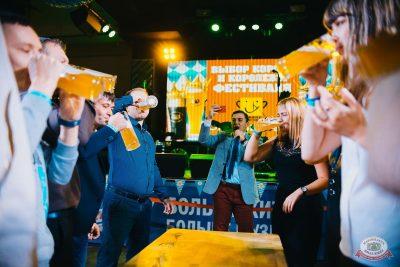 «Октоберфест-2018»: выбор Короля и Королевы. Закрытие фестиваля, 6 октября 2018 - Ресторан «Максимилианс» Челябинск - 9
