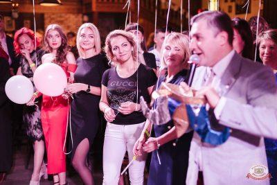 «Октоберфест-2018»: выбор пивной столицы и День именинника, 28 сентября 2018 - Ресторан «Максимилианс» Челябинск - 16