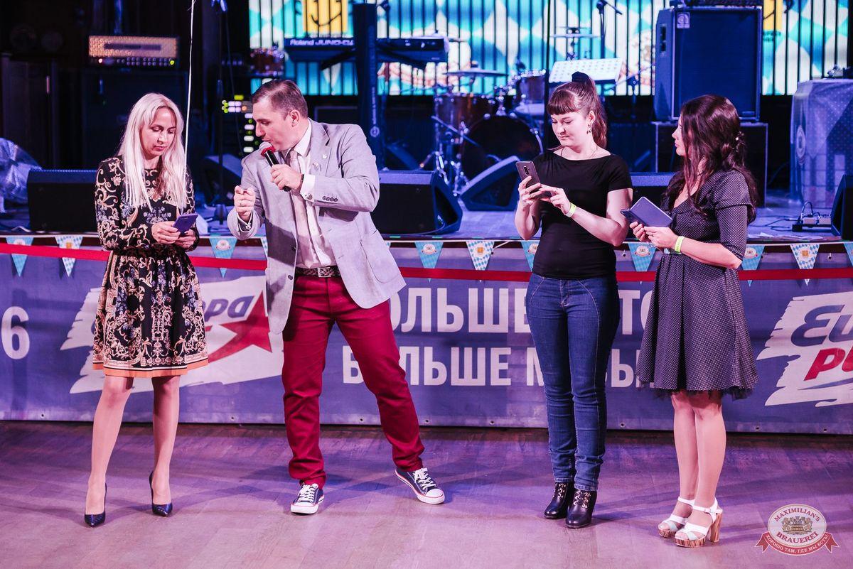 «Октоберфест-2018»: выбор пивной столицы и День именинника, 28 сентября 2018 - Ресторан «Максимилианс» Челябинск - 30