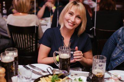 «Октоберфест-2018»: выбор пивной столицы и День именинника, 28 сентября 2018 - Ресторан «Максимилианс» Челябинск - 42