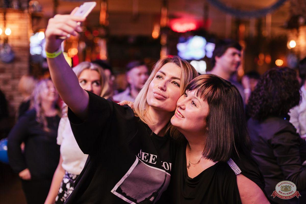 «Октоберфест-2018»: выбор пивной столицы и День именинника, 28 сентября 2018 - Ресторан «Максимилианс» Челябинск - 56