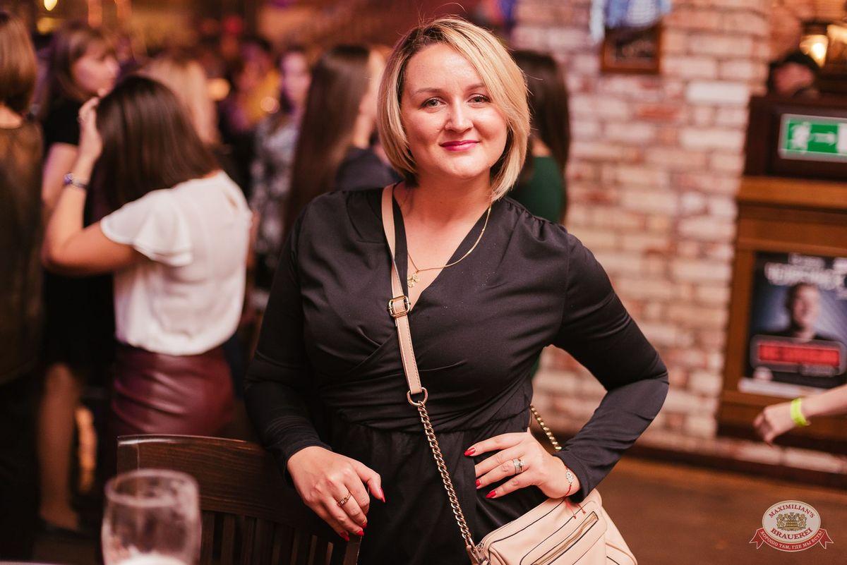«Октоберфест-2018»: выбор пивной столицы и День именинника, 28 сентября 2018 - Ресторан «Максимилианс» Челябинск - 60