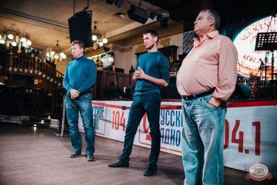 «Октоберфест-2019»: Бир Кинг, 2 октября 2019 - Ресторан «Максимилианс» Челябинск - 1
