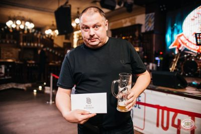 «Октоберфест-2019»: Бир Кинг, 2 октября 2019 - Ресторан «Максимилианс» Челябинск - 11