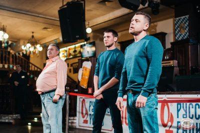 «Октоберфест-2019»: Бир Кинг, 2 октября 2019 - Ресторан «Максимилианс» Челябинск - 12