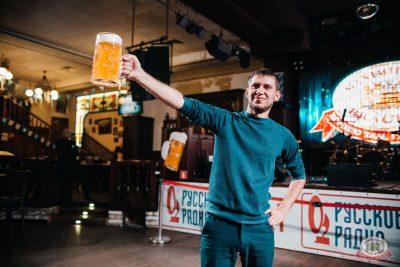 «Октоберфест-2019»: Бир Кинг, 2 октября 2019 - Ресторан «Максимилианс» Челябинск - 14