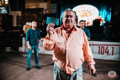 «Октоберфест-2019»: Бир Кинг, 2 октября 2019 - Ресторан «Максимилианс» Челябинск - 17