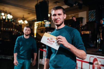 «Октоберфест-2019»: Бир Кинг, 2 октября 2019 - Ресторан «Максимилианс» Челябинск - 18