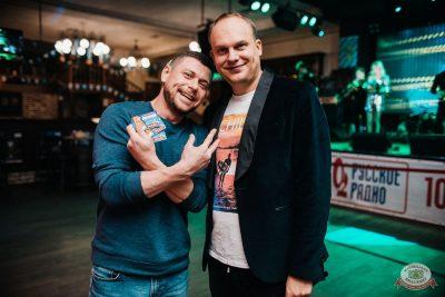 «Октоберфест-2019»: Бир Кинг, 2 октября 2019 - Ресторан «Максимилианс» Челябинск - 19