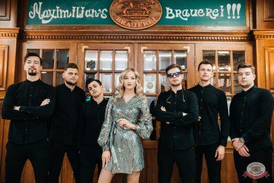 «Октоберфест-2019»: Бир Кинг, 2 октября 2019 - Ресторан «Максимилианс» Челябинск - 20