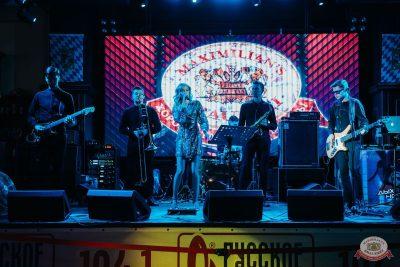 «Октоберфест-2019»: Бир Кинг, 2 октября 2019 - Ресторан «Максимилианс» Челябинск - 21