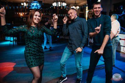 «Октоберфест-2019»: Бир Кинг, 2 октября 2019 - Ресторан «Максимилианс» Челябинск - 26