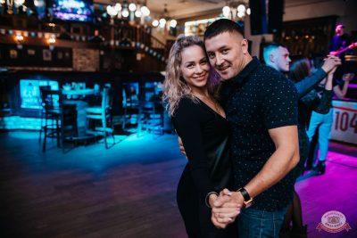 «Октоберфест-2019»: Бир Кинг, 2 октября 2019 - Ресторан «Максимилианс» Челябинск - 27