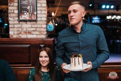 «Октоберфест-2019»: Бир Кинг, 2 октября 2019 - Ресторан «Максимилианс» Челябинск - 29