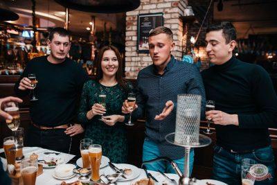 «Октоберфест-2019»: Бир Кинг, 2 октября 2019 - Ресторан «Максимилианс» Челябинск - 31