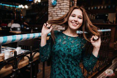 «Октоберфест-2019»: Бир Кинг, 2 октября 2019 - Ресторан «Максимилианс» Челябинск - 32