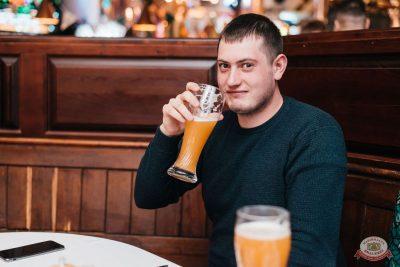 «Октоберфест-2019»: Бир Кинг, 2 октября 2019 - Ресторан «Максимилианс» Челябинск - 35
