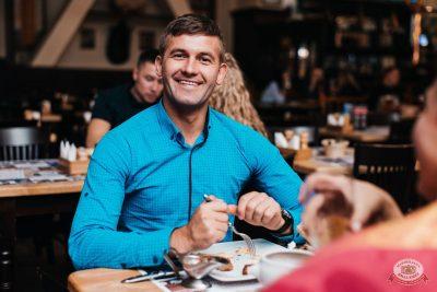 «Октоберфест-2019»: Бир Кинг, 2 октября 2019 - Ресторан «Максимилианс» Челябинск - 37