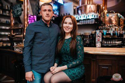 «Октоберфест-2019»: Бир Кинг, 2 октября 2019 - Ресторан «Максимилианс» Челябинск - 39