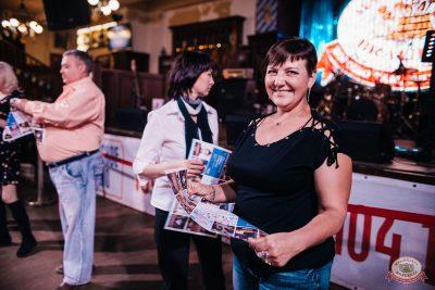«Октоберфест-2019»: Бир Кинг, 2 октября 2019 - Ресторан «Максимилианс» Челябинск - 4