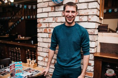 «Октоберфест-2019»: Бир Кинг, 2 октября 2019 - Ресторан «Максимилианс» Челябинск - 41