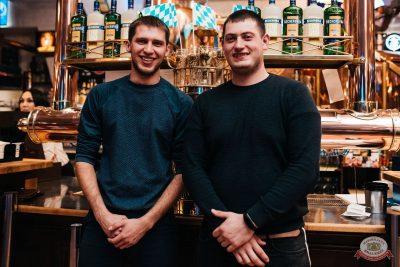 «Октоберфест-2019»: Бир Кинг, 2 октября 2019 - Ресторан «Максимилианс» Челябинск - 43