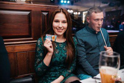 «Октоберфест-2019»: Бир Кинг, 2 октября 2019 - Ресторан «Максимилианс» Челябинск - 44