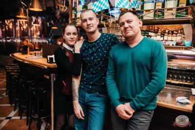 «Октоберфест-2019»: Бир Кинг, 2 октября 2019 - Ресторан «Максимилианс» Челябинск - 45