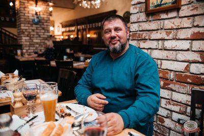 «Октоберфест-2019»: Бир Кинг, 2 октября 2019 - Ресторан «Максимилианс» Челябинск - 46