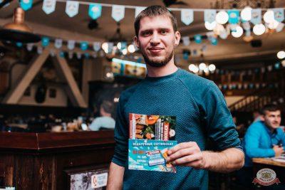 «Октоберфест-2019»: Бир Кинг, 2 октября 2019 - Ресторан «Максимилианс» Челябинск - 47