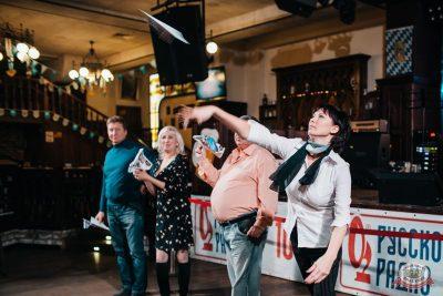 «Октоберфест-2019»: Бир Кинг, 2 октября 2019 - Ресторан «Максимилианс» Челябинск - 6