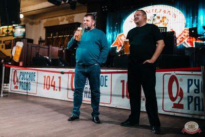 «Октоберфест-2019»: Бир Кинг, 2 октября 2019 - Ресторан «Максимилианс» Челябинск - 8