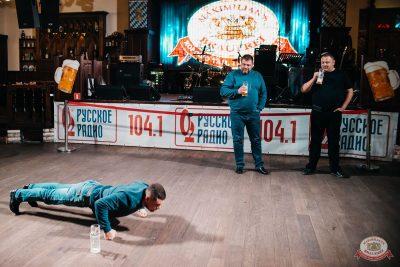 «Октоберфест-2019»: Бир Кинг, 2 октября 2019 - Ресторан «Максимилианс» Челябинск - 9