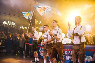 «Октоберфест-2019»: открытие. Выбор пивной столицы, 20 сентября 2019 - Ресторан «Максимилианс» Челябинск - 11