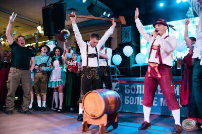 «Октоберфест-2019»: открытие. Выбор пивной столицы, 20 сентября 2019 - Ресторан «Максимилианс» Челябинск - 12