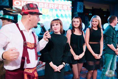 «Октоберфест-2019»: открытие. Выбор пивной столицы, 20 сентября 2019 - Ресторан «Максимилианс» Челябинск - 14